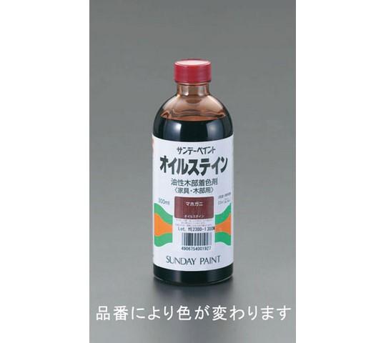 300mL油性木部着色材(オイルステイン/オーク)