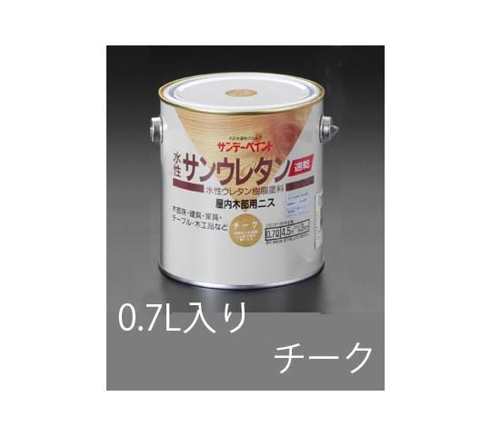 0.7L[速乾水性]木部用ニス(チーク) EA942EL-14