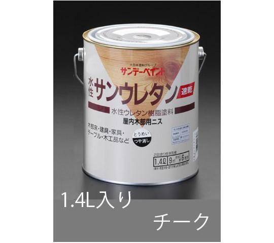 1.4L[速乾水性]木部用ニス(チーク) EA942EL-24