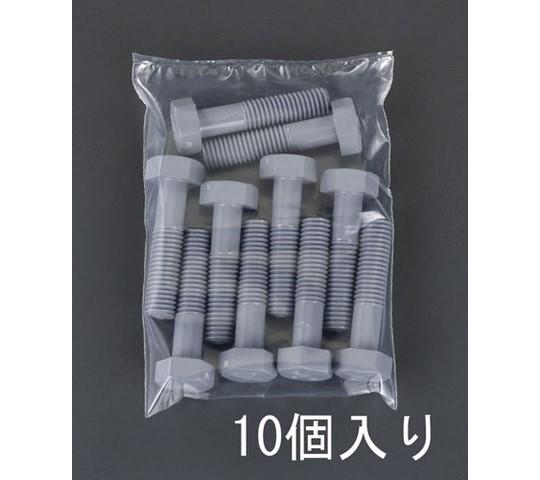 ボルト(塩化ビニール製)