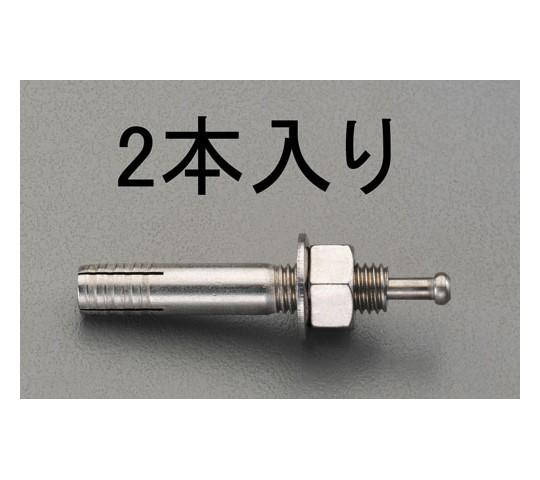雄ねじアンカー(ステンレス製)