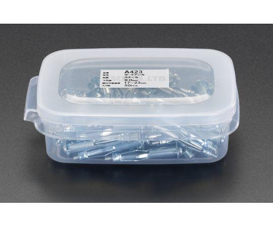 ボードアンカー 1.0-5.0mm 100個