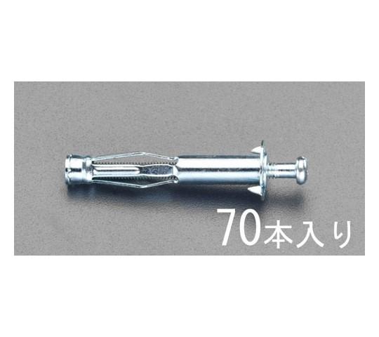 ボードアンカー 9.0-12mm 70個 EA947AD-13