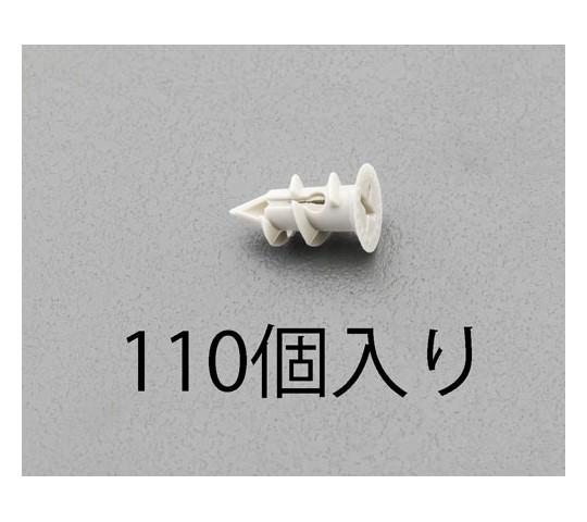 ボードアンカー ナイロン製 直径11×19mm 110個