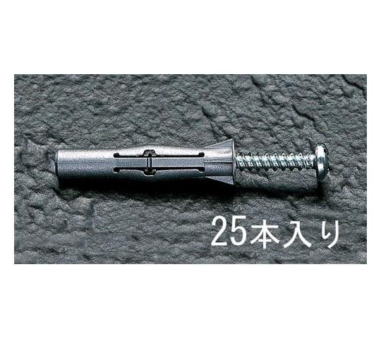 マルチプラグ 6×35mm 25本
