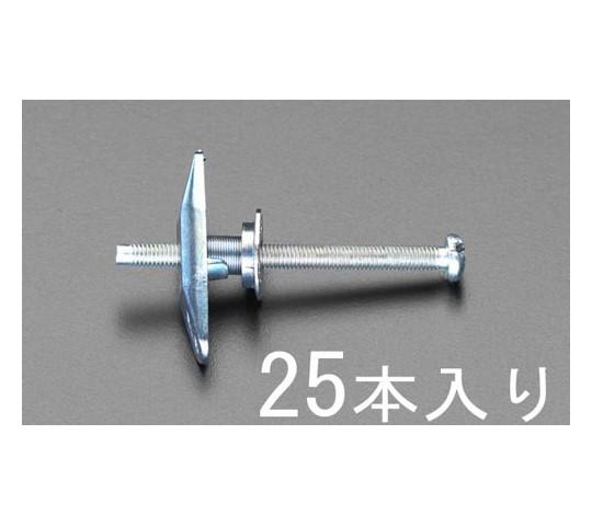 ボードアンカー M5/9-35mm 25本