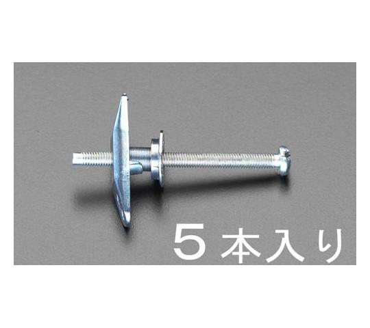 ボードアンカー M5/9-35mm 5本