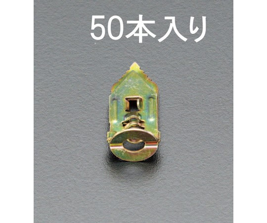 石膏ボードアンカー 3.5-5mm 50個