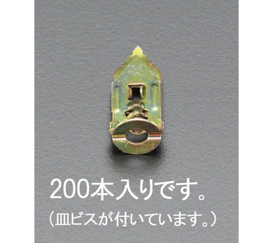 石膏ボードアンカー ビス付 3.5-5mm 200個