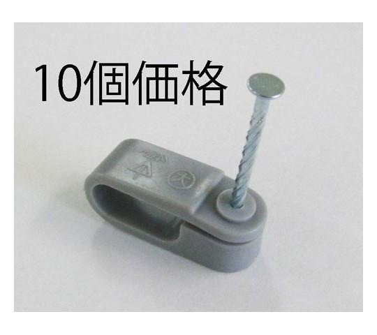1.6×2CVVF用片サドル(10個)