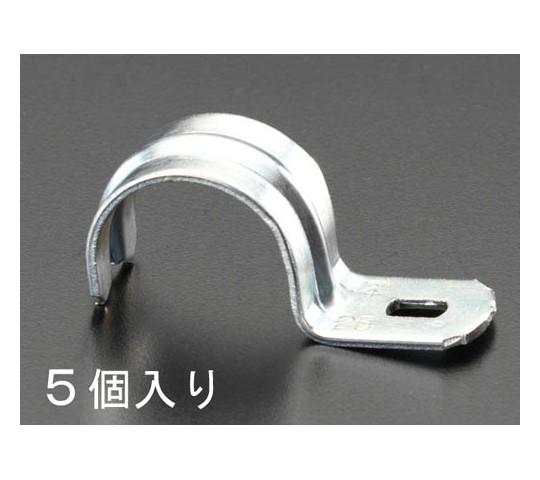 25-27mm片サドル(スチール製/5個)