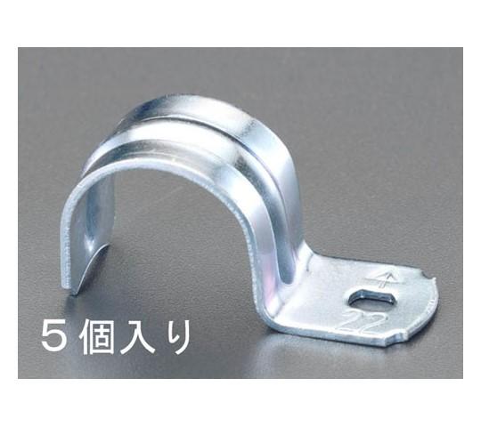 47-50mm片サドル(スチール製/5個) EA947BR-15