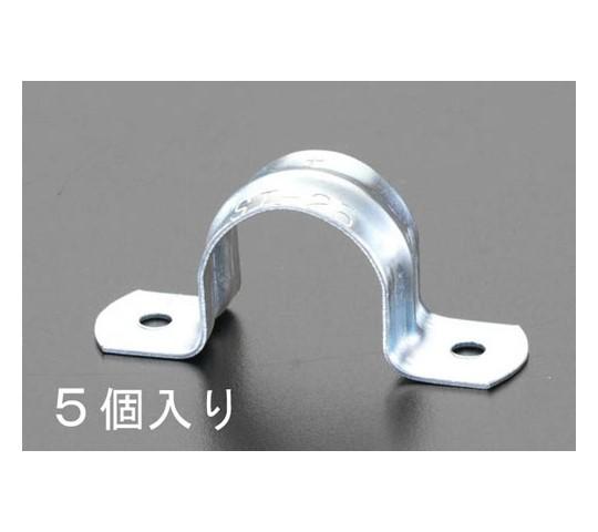 9.8-12mmサドル(スチール製/5個)