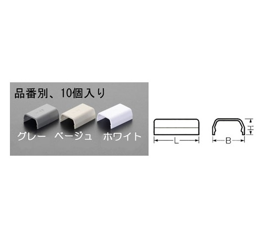 モール連結(プラスチック製/灰)