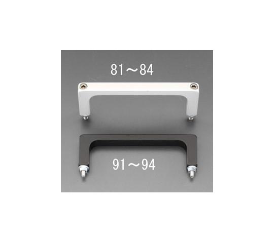 [取扱停止]取手(アルミ製/白) M5×0.8mm/32mm EA948BM-81