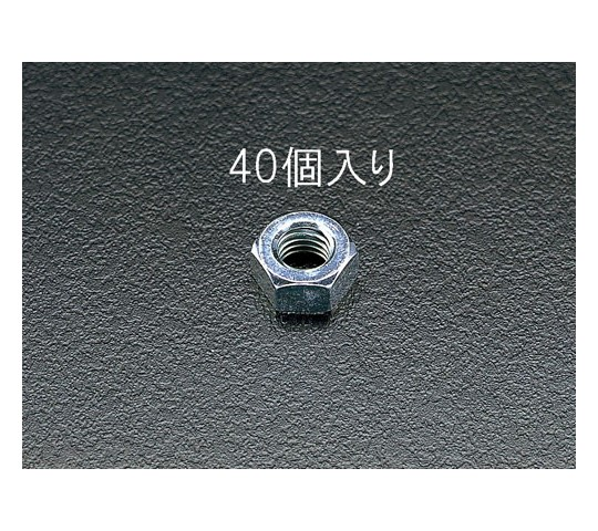 六角ナット ユニクロメッキ M8 40個