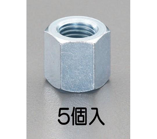高ナット M22×50mm 5個