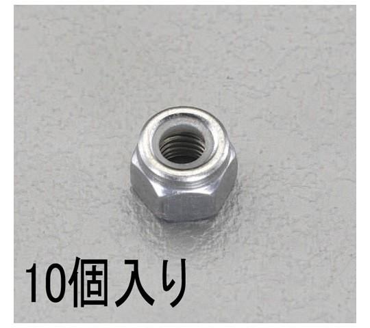 [ゆるみ止]ナイロンナット ステンレス M10 10個