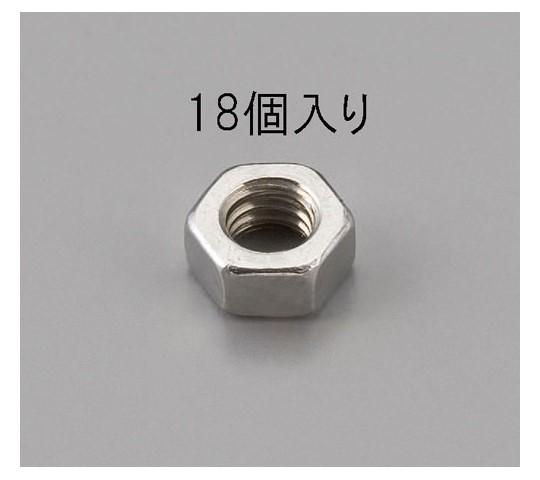 六角ナット種(ステンレス製)