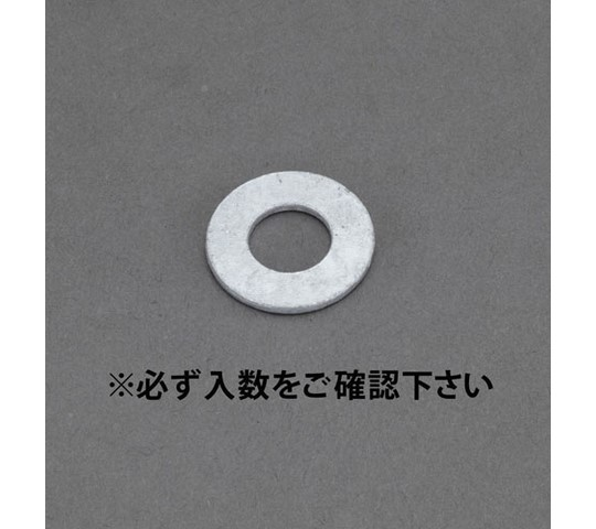 平ワッシャー(どぶメッキ)