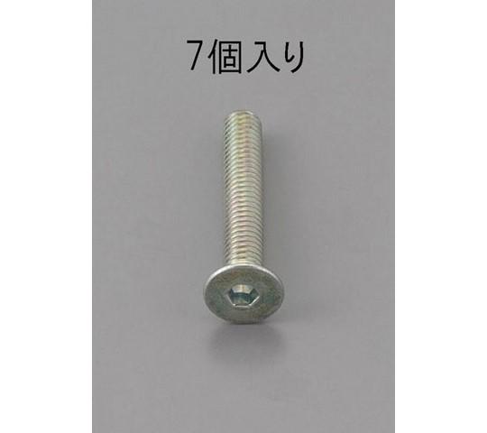 六角穴付皿頭ボルト三価クロメート M8×14mm 7本 EA949MC-814