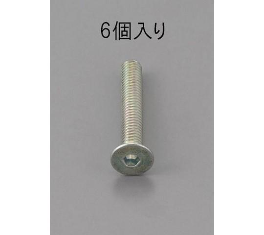 六角穴付皿頭ボルト三価クロメート M8×18mm 6本 EA949MC-818