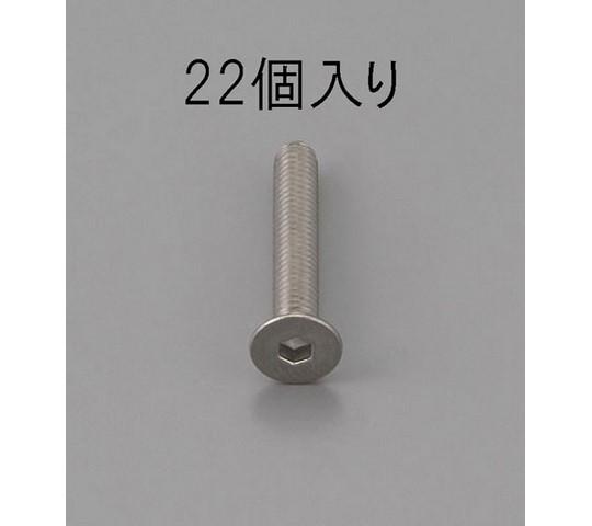 六角穴付皿頭ボルト ステンレス M3×12mm 22本 EA949MD-312