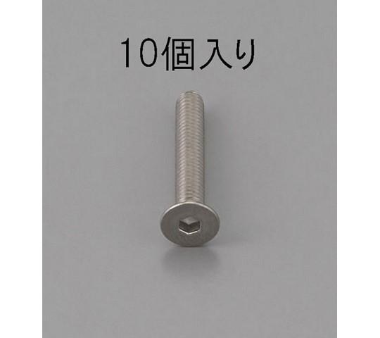 六角穴付皿頭ボルト ステンレス M8×12mm 10本 EA949MD-812