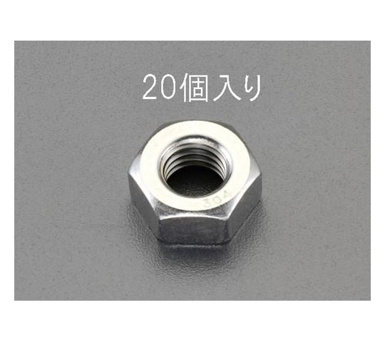 六角ナット(ステンレス製)
