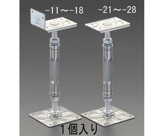 鋼製束(L型) 108-134mm