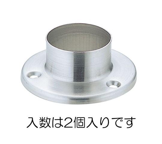 ソケット(ステンレス製/2個) 25mm