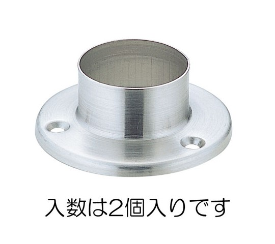 ソケット(ステンレス製/2個) 32mm