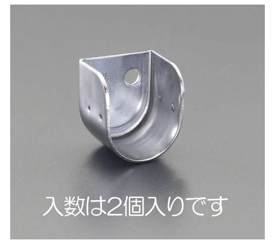 U型ソケット(ステンレス製/2個) 25mm