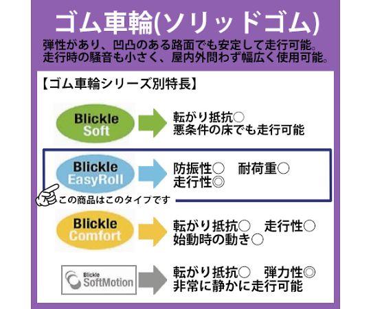 100×40mm車輪(ラバータイヤ・アルミホイール) EA986M-100