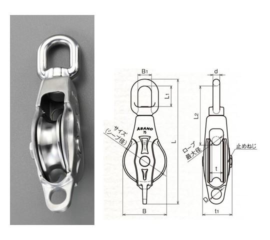直径75mmオーフ型滑車(ステンレス製)