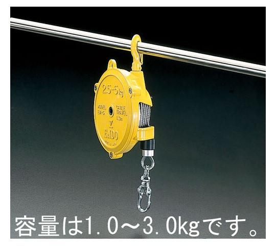 1.0-3.0kg/1.3mスプリングバランサー