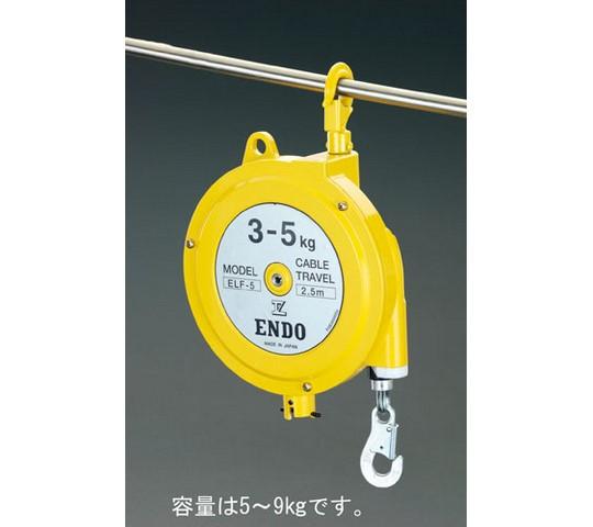 5.0-9.0kg/2.5mスプリングバランサー