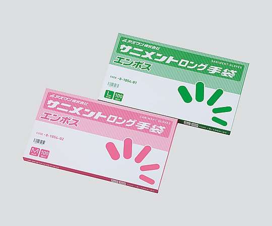 サニメントロング手袋 エンボス L 10枚入