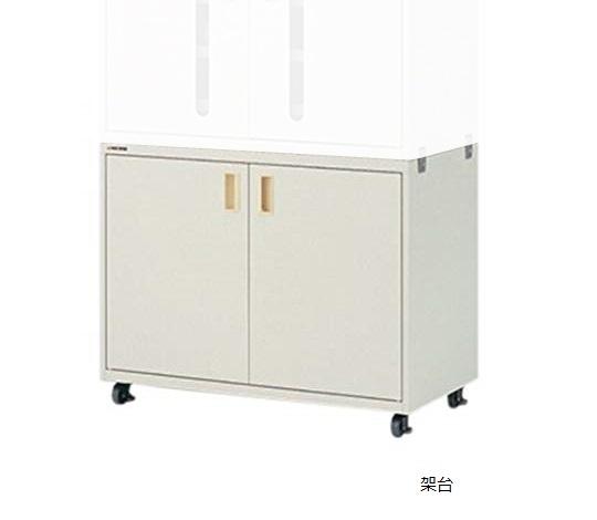防塵保護具用保管庫 SP-2用架台