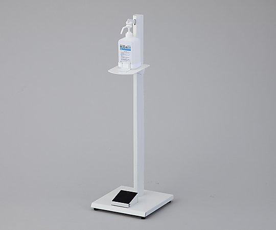 足踏式消毒スタンド 円支柱タイプ