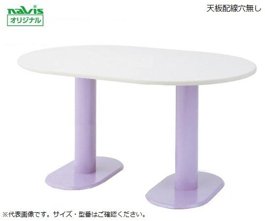 ナーステーブル(2本脚) 1800×1200×740mm