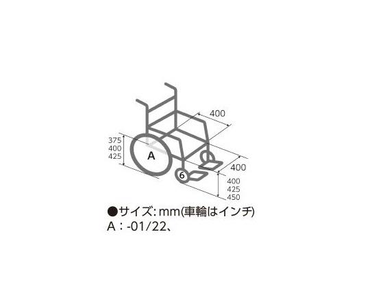 車いす (自走式/アルミ製セミモジュール型)