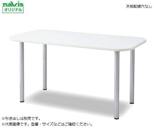 ナーステーブル(フラット天板) 1200×900×750mm