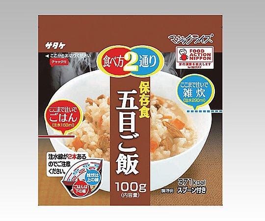 非常用食品 7042294 五目ご飯