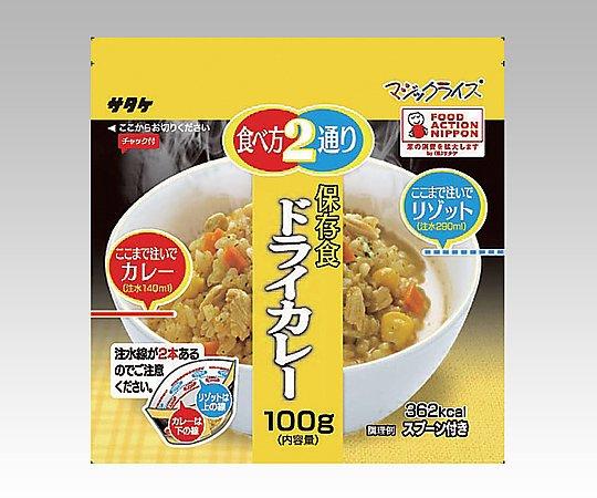 非常用食品 7042295 ドライカレー