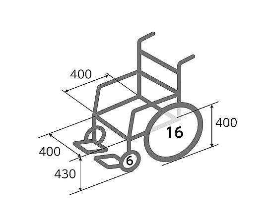 車椅子 (介助式/アルミ製/背折れタイプ/ノーパンクタイヤ) NKV16-40SB