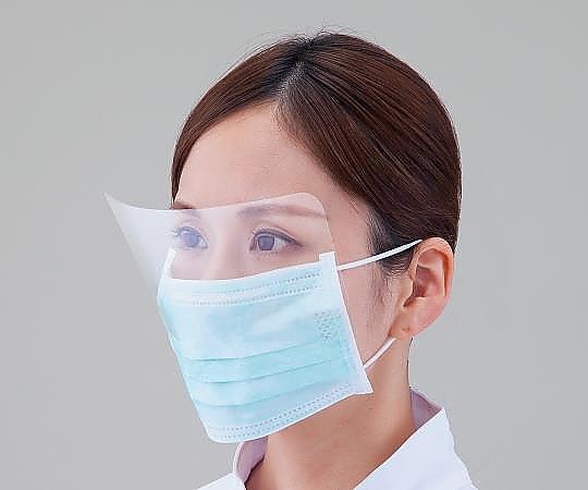 フェイスマスク透明バイザー付EH201