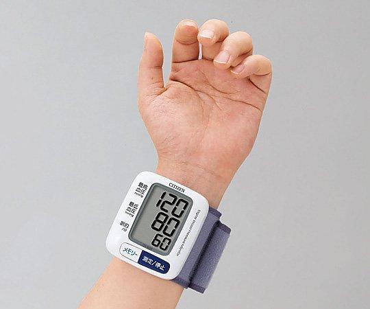 電子血圧計 手首式