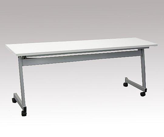スタックテ-ブル レギュラ- 1800×450×700mm 白