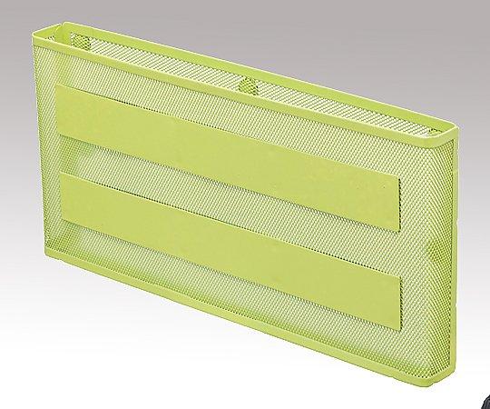 マグネットポケット A4横(黄緑)